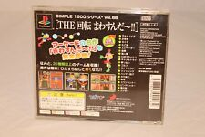 SIMPLE 1500 SERIES VOL 66 KAITEN THE MAWASUN DA SONY PLAYSTATION ONE PS1 2 PSX