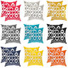 TreeWool®, (Pack of 2) Squares Accent Cotton Decorative Cushion Covers (Seconds)