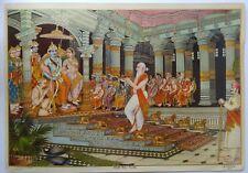 "India vintage RAM RAJ TILAK gold lined poster 19.5"" x 14"""
