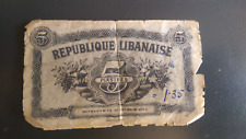 1944 REPUBLIQUE Lebanese 5 piastres Note
