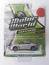 Greenlight Collectibles - 2011 Nissan GT-R (R35) - 1:64