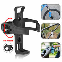 Bike Water Bottle Holder Cycling Cup Drink Beverage Cage Mount Bicycle Handlebar