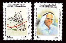 UAE 2001 ** Mi.653/54 Dichter Poet Sultan Bin Al Owais