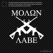 (2x) Molon Labe AR15 Crossed Sticker Decal Die Cut Self Adhesive Vinyl M16