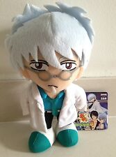 GINTAMA ANIME UFO CATCHER PLUSH DOLL GINPACHI OFFICIAL JAPAN BANPRESTO RARE