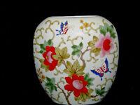 Empress Otagiri Floral Butterfly Multi Color Vintage Porcelain Pillow Vase