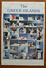 The Greek Islands Mosaic Jigsaw Puzzle MB Extra challenging unique shaped pieces