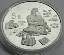 ORIGINAL CHINA 1997 Astronomer 5 Yuan Silver Proof RARE