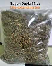 Tea SAGAN DAYLA RHODODENDRON ADAMSII 14 oz (400 g)