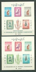 Block P30 Afghanistan 1962 MNH 2s/s imperf Animals Birds Plants