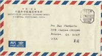 OCTAGON CANCEL BEIJING CHINA COVER WITH STAMPLESS POSTMARK BLED TO THE BACK