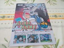 >> ROBO ARMY NEO GEO SNK ARCADE ORIGINAL JAPAN HANDBILL FLYER CHIRASHI! <<