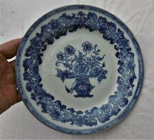 Assiette porcelaine de Chine blanc bleu 18ème