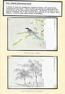 Japan covers WWII 2 PostCards Aircraft Presentation Series  not sent
