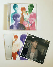 TVXQ Toki wo Tomete Japan Press CD+DVD DBSK Tohoshinki Xiah Jacket Photocard