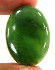 37.25 Ct Natural Green Serpentine Loose Gemstone Cabochon Wire Wrap Stone-ZS2398
