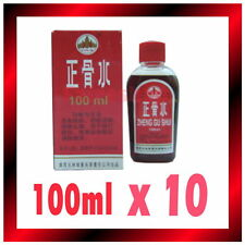YULIN Zheng Gu Shui Medicated Relieve Pain Oil First Aid Sport Sprain Fatigue 10
