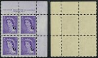 Scott O36, 4c QEII Karsh Issue G overprint, Upper Right Plate #1, VF-NH
