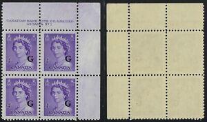 Scott O36, 4c QEII Karsh Issue G overprint, Upper Right Plate #1, VF-NH