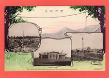 More details for russo japanese war telegraph office liaoyang liaoning china pc unused ref t134