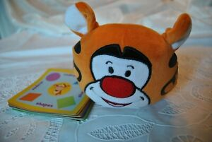 """Battery Operated Tigger Head that make Tigger Sounds 5"""" Tall"""