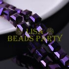 New 5pcs 14mm Big Cube Square Crystal Glass Loose Spacer Beads Purple Plated