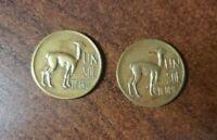 Un Sol De Oro 1970 lot of 2 circulated brass coins Peru