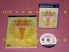 PS2 _ Breath Of Fire Dragon Quarter & Offizielles Lösungsbuch _ Erstausgabe