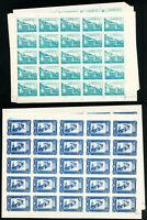 Afghanistan 50 Set Hoard Of Rare RA1-2 NH Stamps Est value of $12 per set