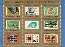 Israel 1988 - MS.39 40th Anniversary National Fair -09-06-88 MNH NIS 2.40