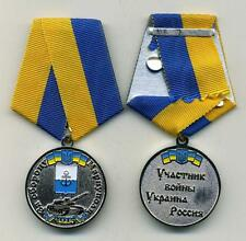 For Defence of Mariupol  Ukrainian Military Medal ATO 2016
