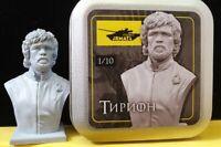 TYRION Lannister (GoT) Unpainted RESIN Bust Kit 1/10 (Armata)
