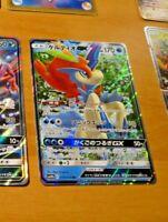 POKEMON JAPANESE RARE HOLO CARD CARTE Keldeo GX 019/054 SM10b OCG JAPAN MINT