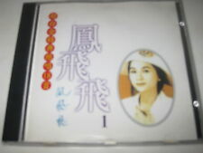 chinese CD feng fei fei compilation 凤飞飞超白金经典绝唱18首