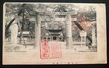 1915 Fukuoka Japan German Postcard Cover Ww1 Pow prisoner war to Essen Germany