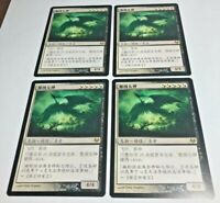4x Divinity of Pride Eventide Rare NM Magic The Gathering MTG Hard_8s_Magic
