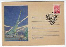 SOVIET RUSSIA SPACE 3RD ANNIVERSARY SPUTNIK 2 LAUNCH
