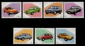 Laos 797-803 MNH Cars, Automobiles