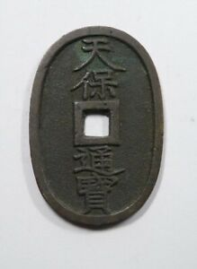 Japan Large Oval 100 Mon Tempo Tsuho cash coin 1835-1870 NICE