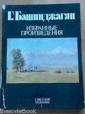 Armenian Art Painting  Gevork Bashindjagyan  Album In Russian 1986
