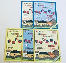 My First Chinese Reader Simplified (Vol.1 & vol. 2 Workbook A & B) (text vol 2)