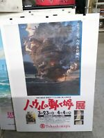 Japanese HOWL'S MOVING CASTLE PROMOTIONAL POSTER B1 size