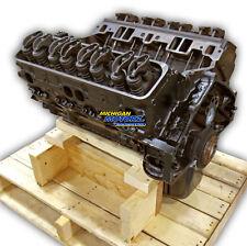 Volvo Penta, 5.7L Base Marine Engine (1987-95) - Remanufactured