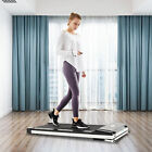 UMAY Electric Treadmill Walking Pad Running Jogging Home Office Fitness Machine