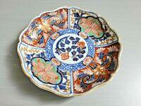 Japanese/Chinese Vintage/antique  Imari Bowl 5.5'' W