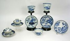 12 BLUE/WHITE CHINESE EXPORT PORCELAIN COLLECTiBLES MAINLY QIANLONG 18thC.