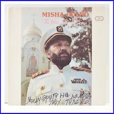 1982 Misha Gulko The Blue Sky Of Russia 1st Edition Autographed RARE Record