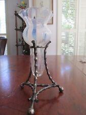 Antique Vaseline Glass Epergne Vase Bamboo Style Metal Base