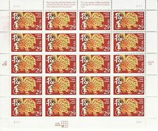 CHINESE NEW YEAR STAMP SHEET -- USA #2817 29 CENT YEAR OF THE DOG