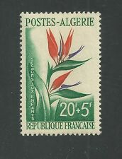 ALGERIA # B95 MLH BIRD OF PARADISE FLOWER